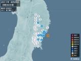 2011年08月26日08時34分頃発生した地震
