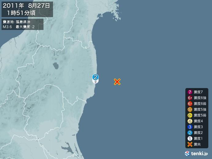 地震情報(2011年08月27日01時51分発生)