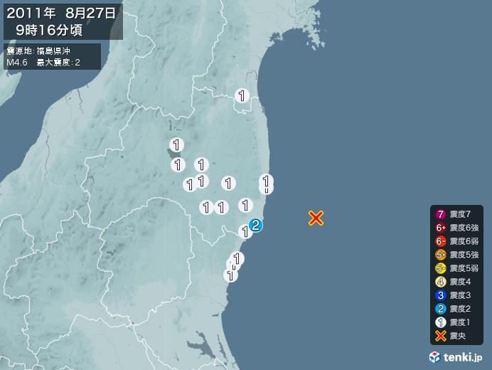 地震情報(2011年08月27日09時16分発生)