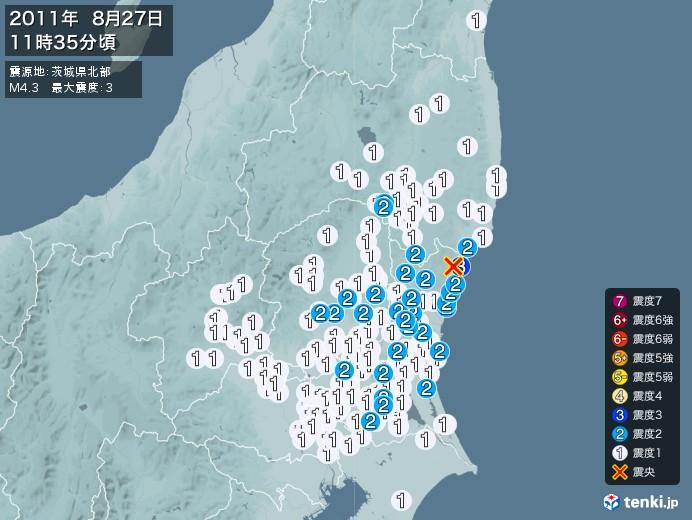 地震情報(2011年08月27日11時35分発生)