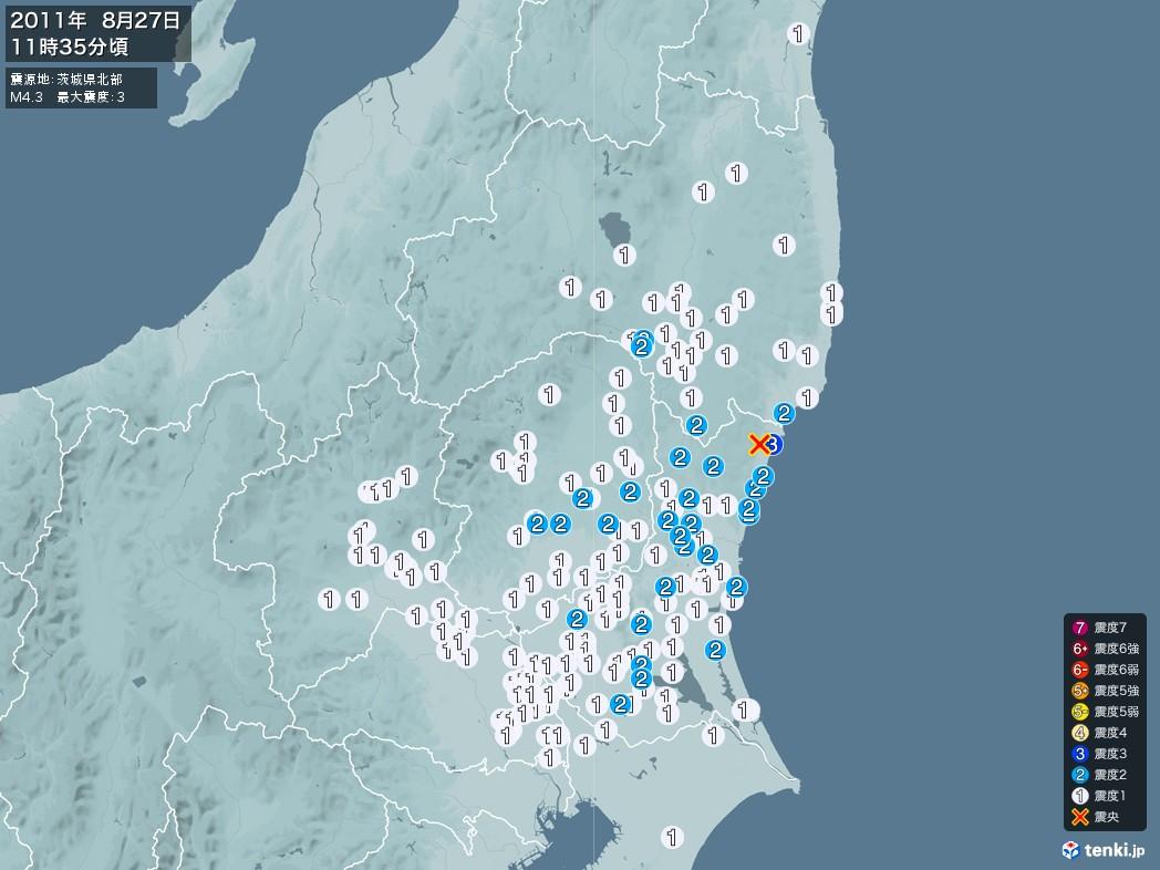地震情報 2011年08月27日 11時35分頃発生 最大震度:3 震源地:茨城県北部(拡大画像)