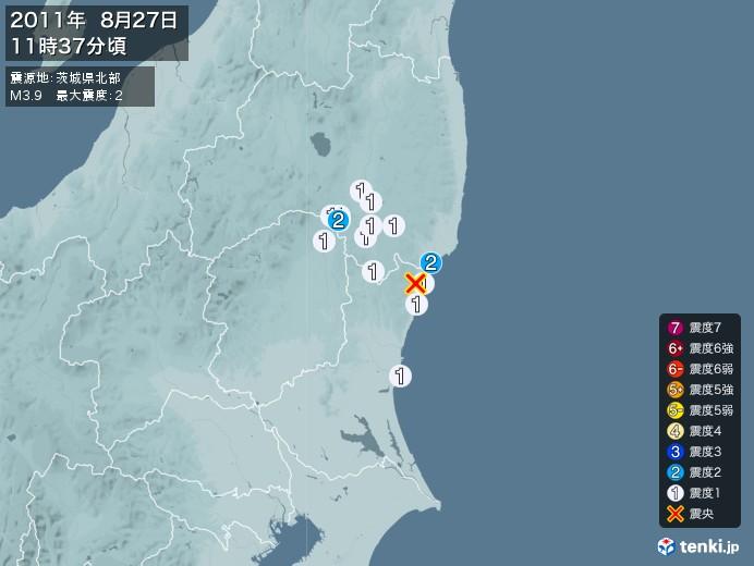 地震情報(2011年08月27日11時37分発生)