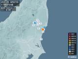 2011年08月27日11時37分頃発生した地震