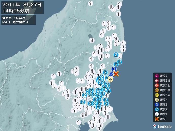 地震情報(2011年08月27日14時05分発生)