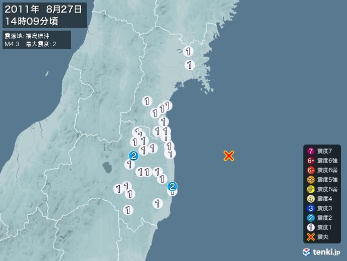 地震情報(2011年08月27日14時09分発生)