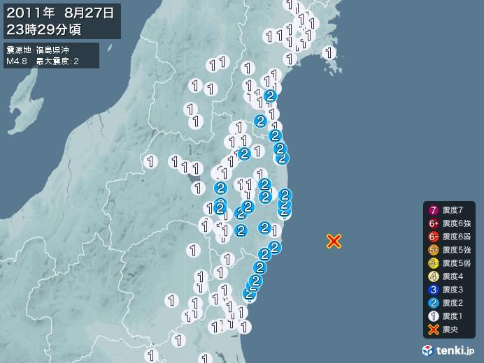 地震情報(2011年08月27日23時29分発生)