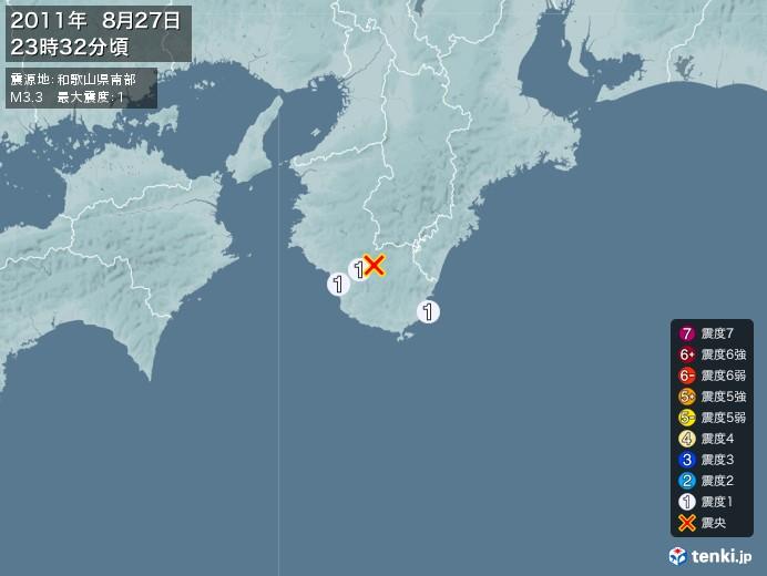 地震情報(2011年08月27日23時32分発生)