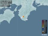 2011年08月27日23時32分頃発生した地震