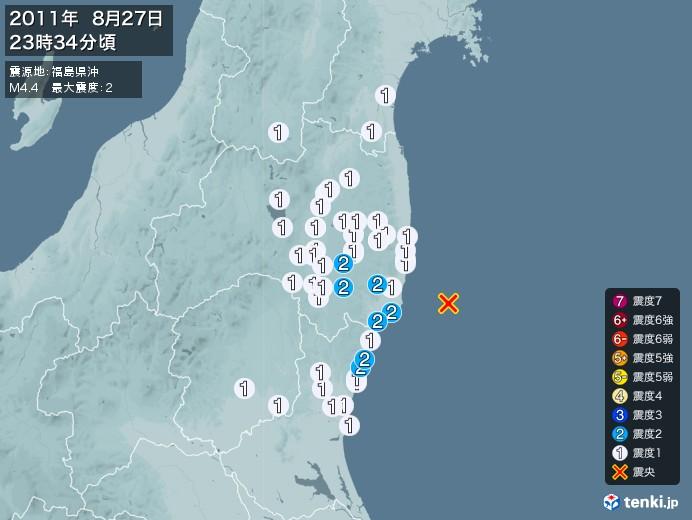 地震情報(2011年08月27日23時34分発生)