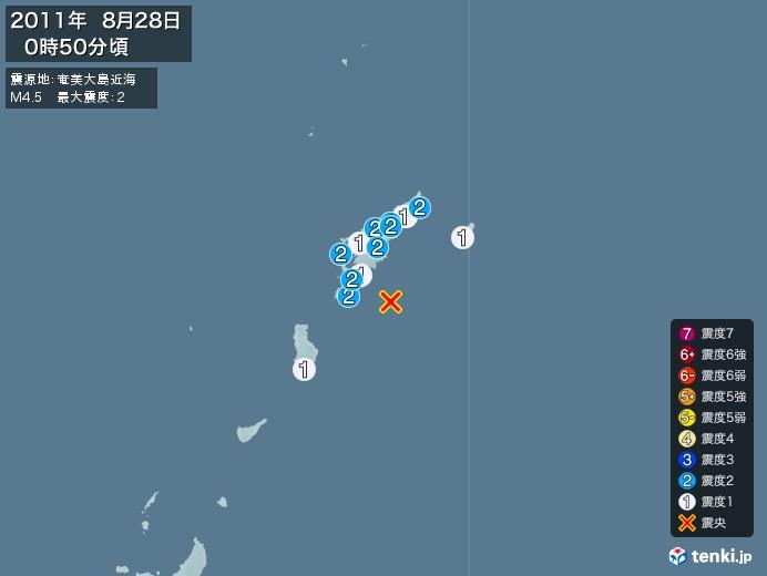 地震情報(2011年08月28日00時50分発生)