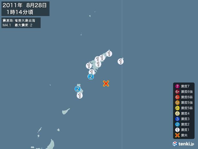 地震情報(2011年08月28日01時14分発生)