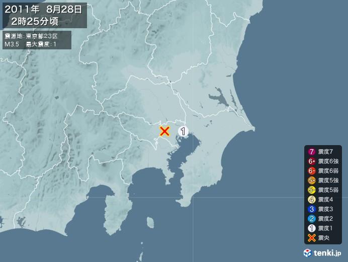 地震情報(2011年08月28日02時25分発生)