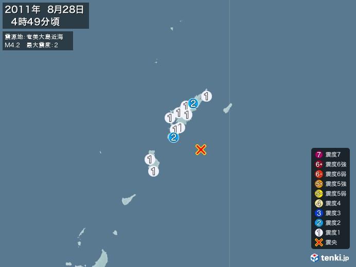 地震情報(2011年08月28日04時49分発生)