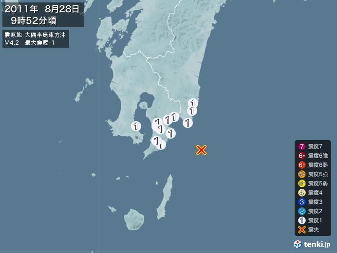 地震情報(2011年08月28日09時52分発生)