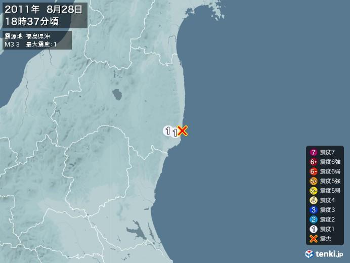 地震情報(2011年08月28日18時37分発生)