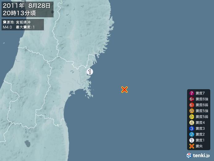 地震情報(2011年08月28日20時13分発生)