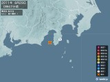 2011年08月29日00時47分頃発生した地震