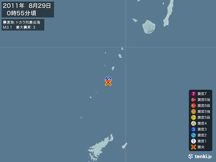 地震情報(2011年08月29日00時55分発生)