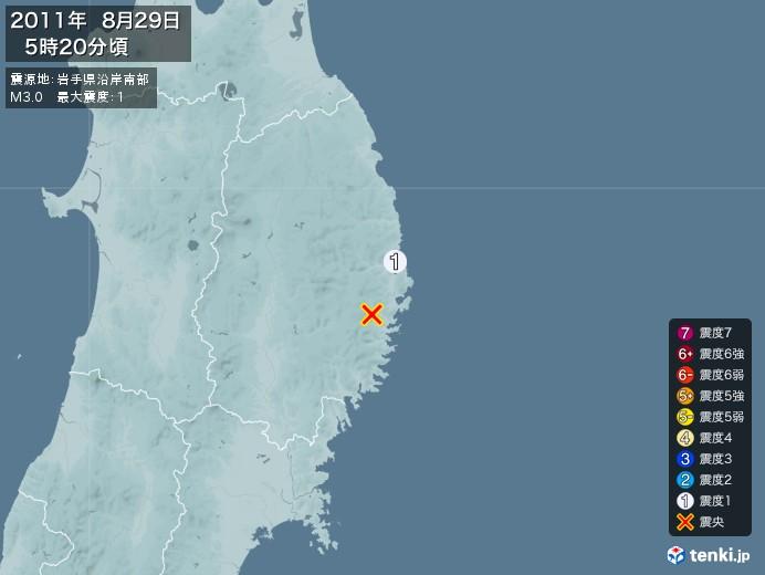 地震情報(2011年08月29日05時20分発生)