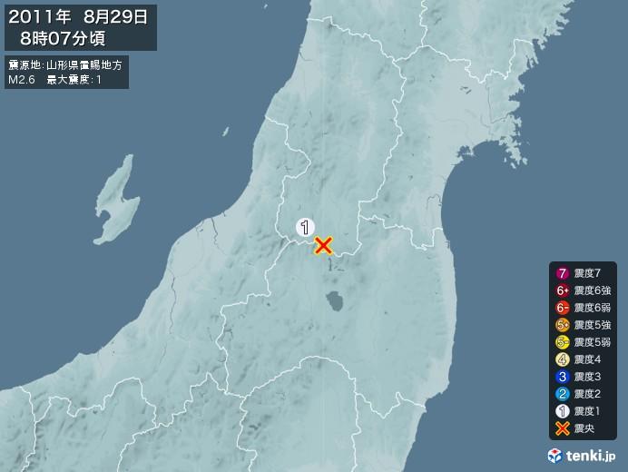 地震情報(2011年08月29日08時07分発生)