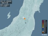 2011年08月29日08時07分頃発生した地震
