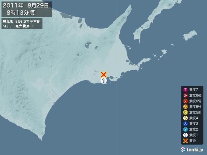 地震情報(2011年08月29日08時13分発生)