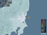 2011年08月29日09時54分頃発生した地震
