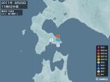2011年08月29日11時02分頃発生した地震
