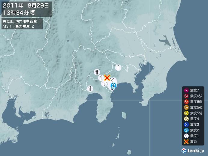 地震情報(2011年08月29日13時34分発生)
