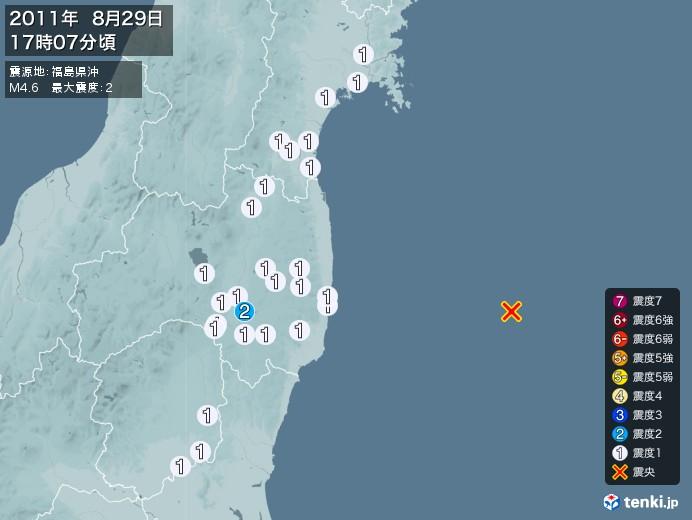 地震情報(2011年08月29日17時07分発生)