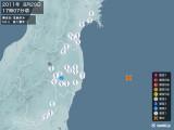 2011年08月29日17時07分頃発生した地震