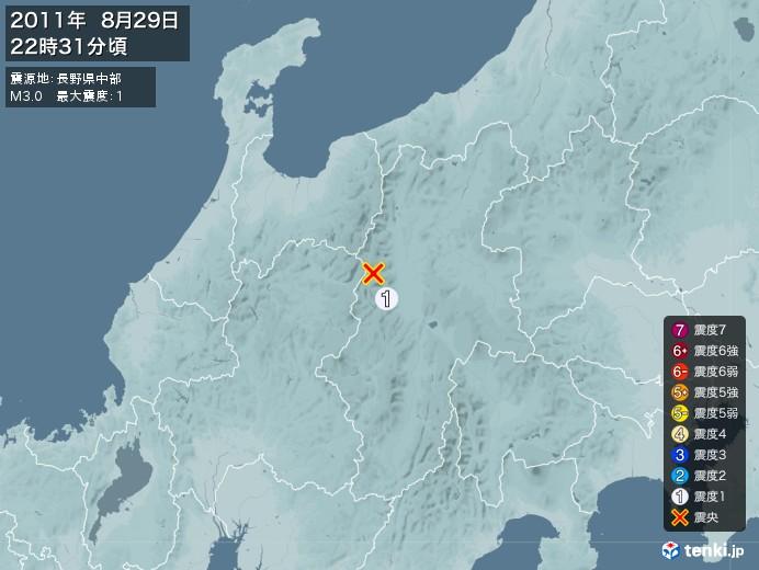 地震情報(2011年08月29日22時31分発生)
