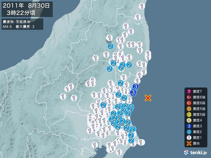 地震情報(2011年08月30日03時22分発生)