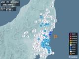 2011年08月30日03時22分頃発生した地震