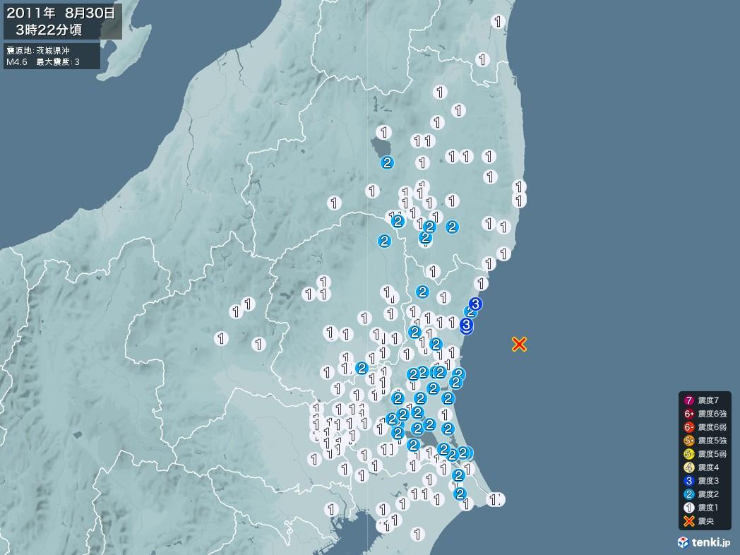 地震情報 2011年08月30日 03時22分頃発生 最大震度:3 震源地:茨城県沖(拡大画像)