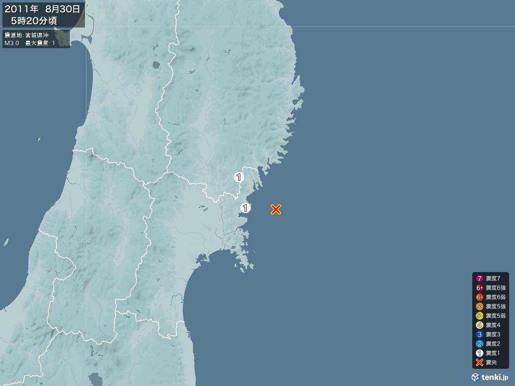 地震情報 2011年08月30日 05時20分頃発生 最大震度:1 震源地:宮城県沖(拡大画像)