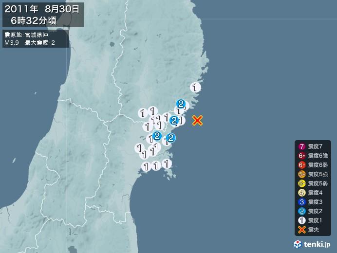 地震情報(2011年08月30日06時32分発生)