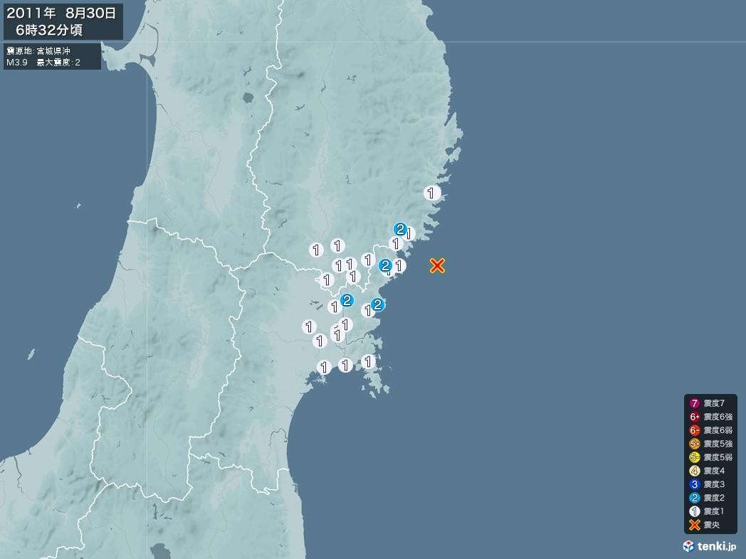 地震情報 2011年08月30日 06時32分頃発生 最大震度:2 震源地:宮城県沖(拡大画像)