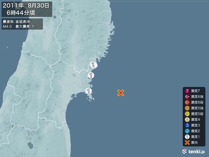 地震情報(2011年08月30日06時44分発生)