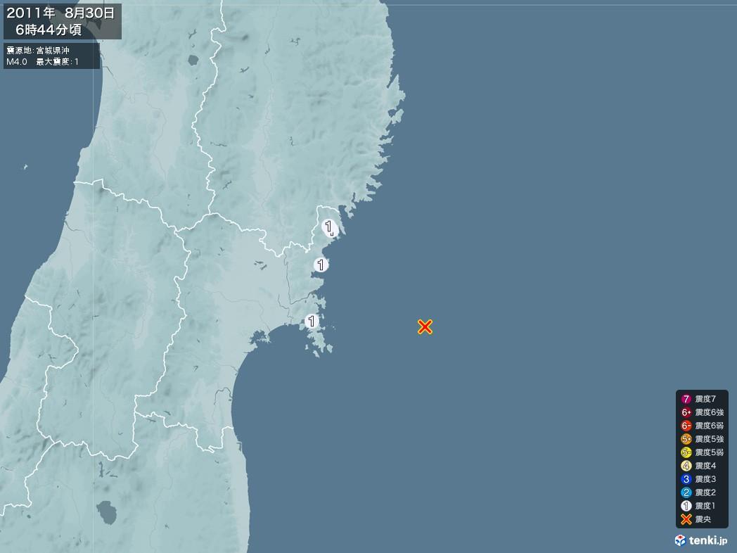 地震情報 2011年08月30日 06時44分頃発生 最大震度:1 震源地:宮城県沖(拡大画像)