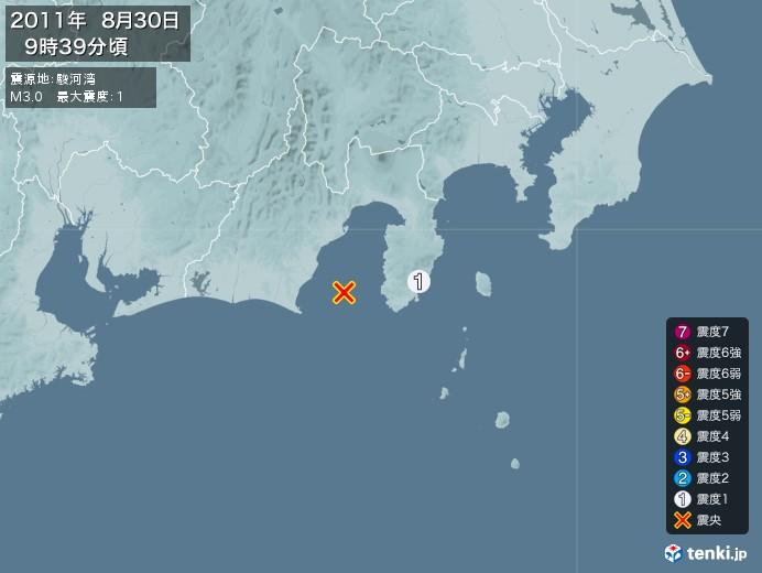 地震情報(2011年08月30日09時39分発生)