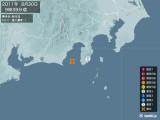 2011年08月30日09時39分頃発生した地震