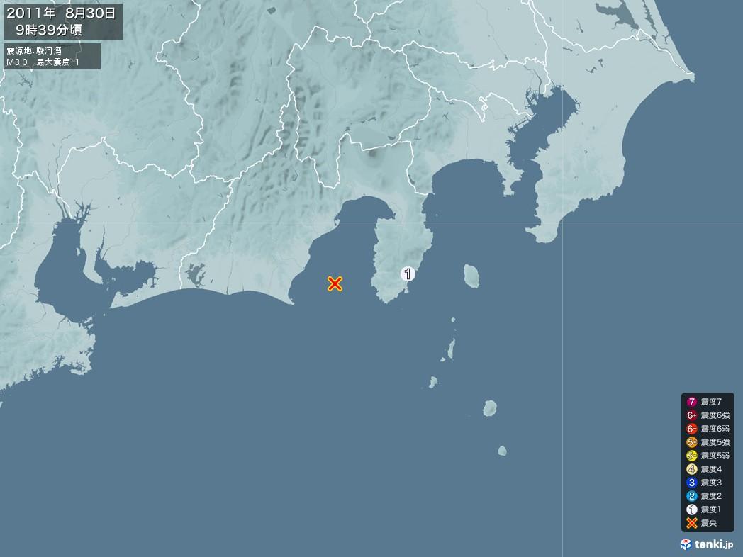 地震情報 2011年08月30日 09時39分頃発生 最大震度:1 震源地:駿河湾(拡大画像)