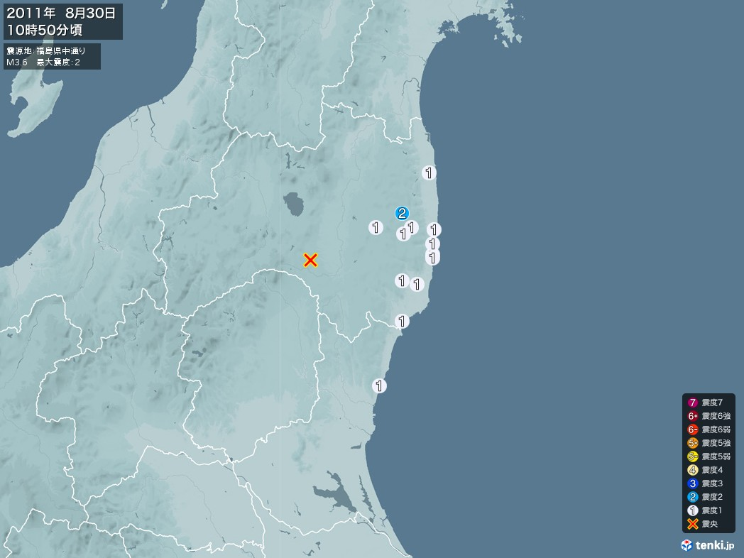 地震情報 2011年08月30日 10時50分頃発生 最大震度:2 震源地:福島県中通り(拡大画像)