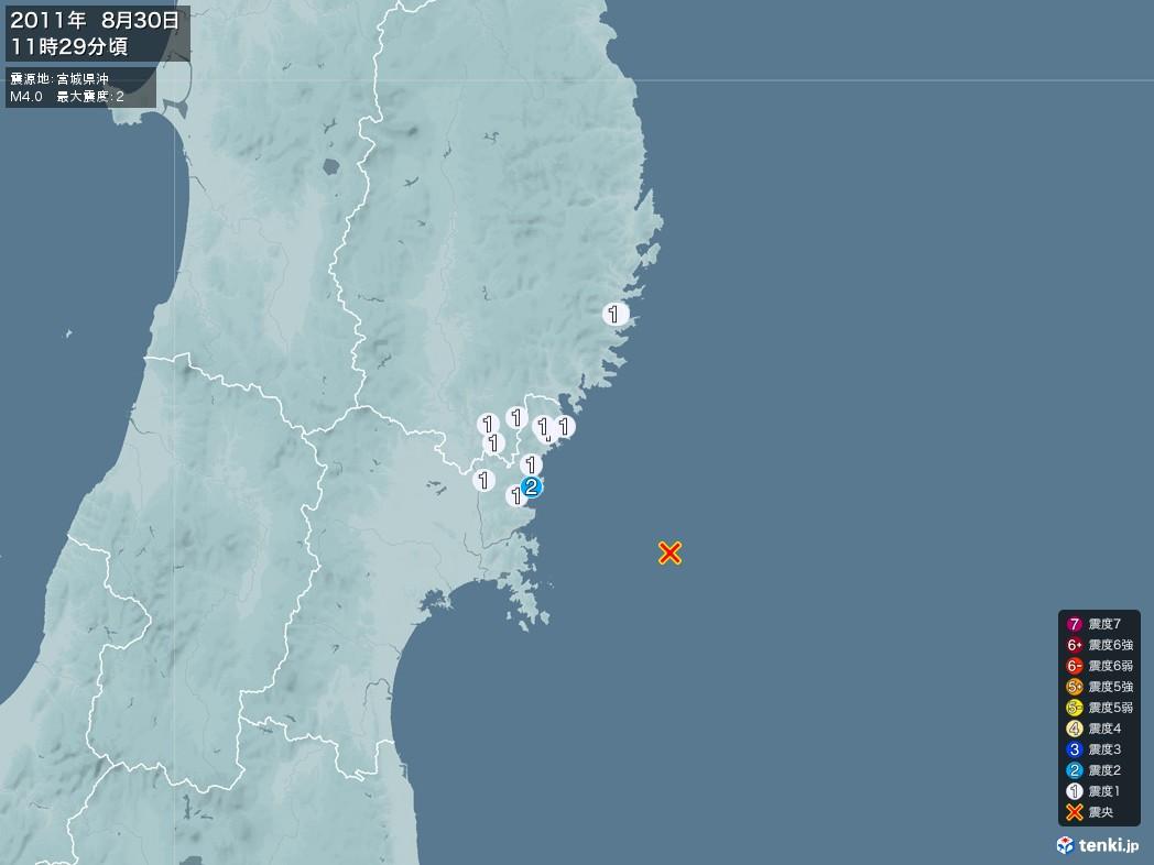 地震情報 2011年08月30日 11時29分頃発生 最大震度:2 震源地:宮城県沖(拡大画像)