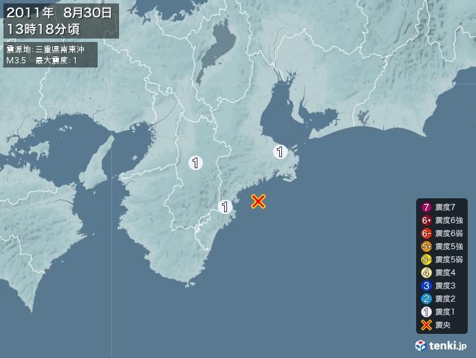 地震情報(2011年08月30日13時18分発生)