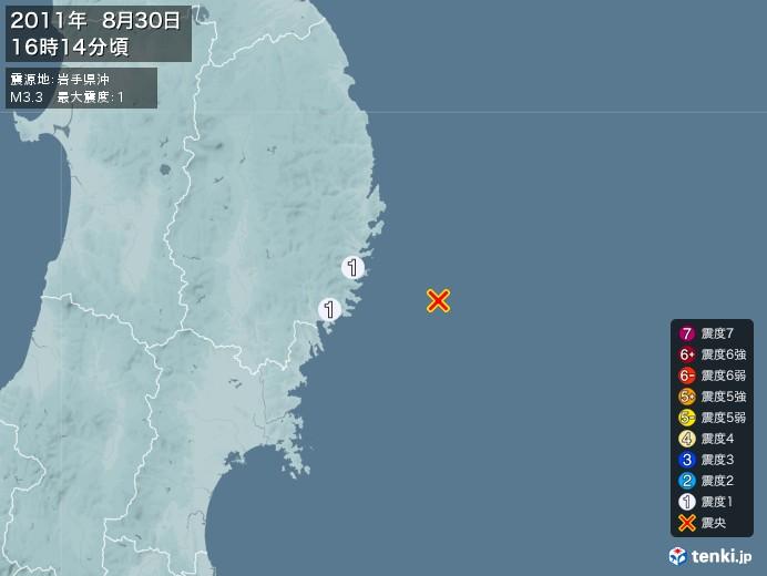 地震情報(2011年08月30日16時14分発生)