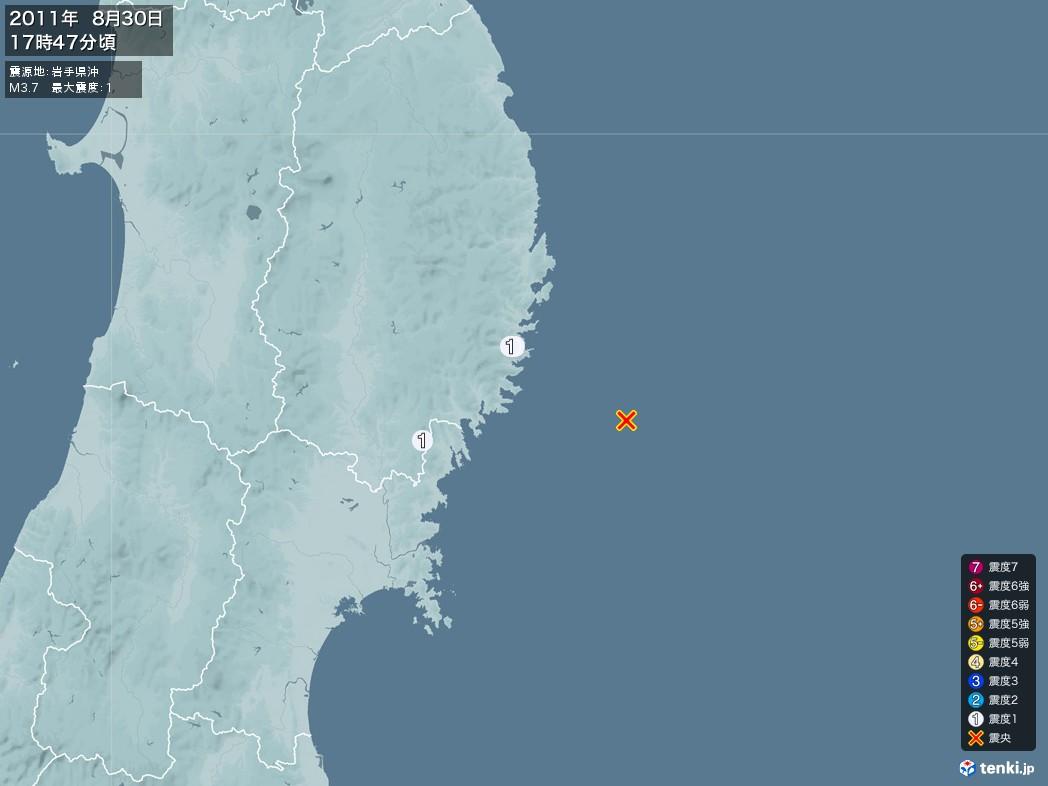 地震情報 2011年08月30日 17時47分頃発生 最大震度:1 震源地:岩手県沖(拡大画像)