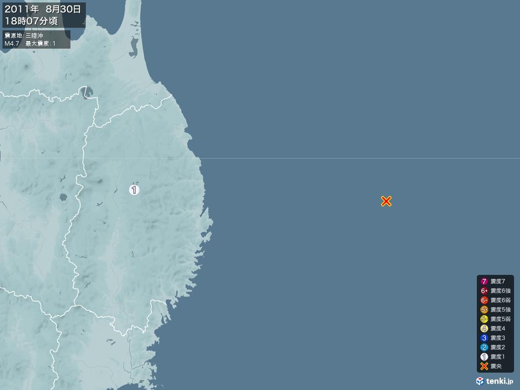 地震情報 2011年08月30日 18時07分頃発生 最大震度:1 震源地:三陸沖(拡大画像)