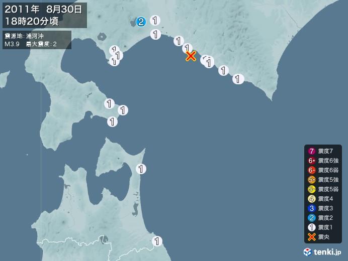 地震情報(2011年08月30日18時20分発生)
